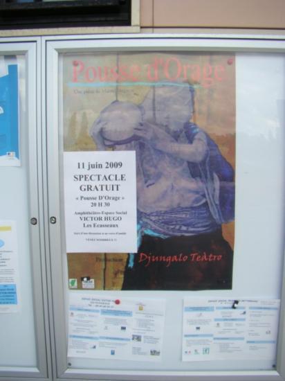 Djungalo Teatro Tour